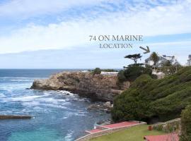 74 on Marine