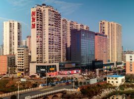 Days Hotel Chuangfacheng, Yongzhou (Baiyashi yakınında)