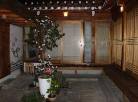 Charm Hanok Guest House