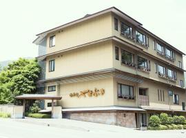 Hotel Yamabuki, Komagane (Ina yakınında)