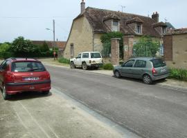 Le Saule Argenté, La Villeneuve-au-Châtelot (рядом с городом Bethon)