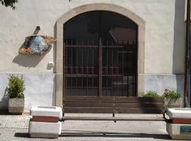 Giardino Nascosto, Taviano