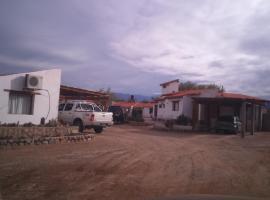 Cabañas Umbral De La Luna, Fiambala