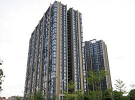 Guangzhou Xing Yi International Apartment(Changlong Huamei International)
