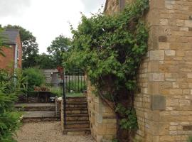 Hops and the Vines, Shipston on Stour (рядом с городом Sutton under Brailes)