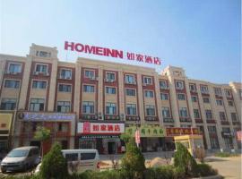 Home Inn Lingwu Ningdong Ningyuan Road, Lingwu (Qingtongxia yakınında)