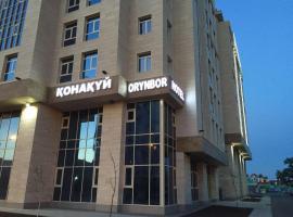 Orynbor Boutique Hotel