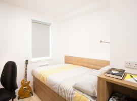 Cityheart Fort William - Campus Accommodation