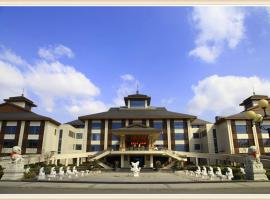 Zibo Shengyuan International Hotel, Zibo (Boxing yakınında)