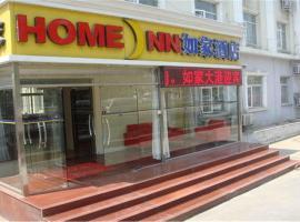 Home Inn Tianjin Yingbin Street, Binhai (Banqiao yakınında)