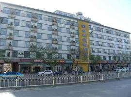 Home Inn Lanzhou West Donggang Road Lanzhou University, Lanzhou (Luotuotan yakınında)