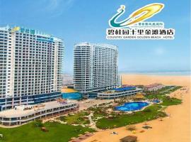 Country Garden Golden Beach Hotel, Haiyang