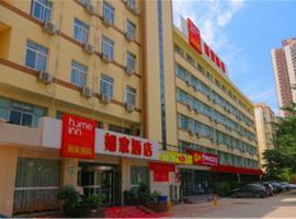 Home Inn Lanzhou West Anning Road Taohai Market Changfeng Electrical Appliance Shop