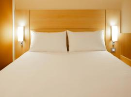 ibis Chesterfield North - Barlborough