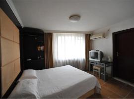 Shenyang Beisi Hotel