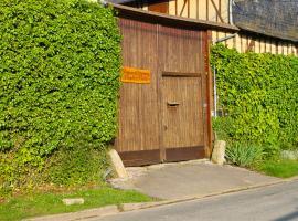 Domaine de Regnonval, Blicourt (рядом с городом Achy)