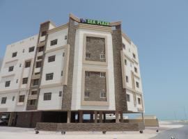 Sea Plaza Apartments, Manama (Karbābād yakınında)