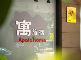 Apato Cityhome