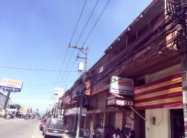 Summer Palace Hotel, Puerto Cortes (рядом с городом Omoa)