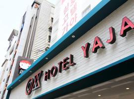 Hotel Yaja Jooan