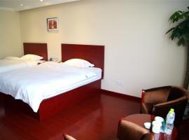 GreenTree Inn JiangSu XuZhou PiZhou Xinsu Center Fuzhou Road Express Hotel, Pizhou (Houbaoche yakınında)