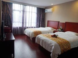 GreenTree Inn Tianjin Wuqing District Jinghu Park Shell Hotel, Wuqing (Yangdi yakınında)