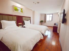 GreenTree Inn HeBei ZhangJiaKou XuanHua BoJu Countryside Business Hotel, Zhangjiakou (Dingfangshui yakınında)
