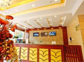 GreenTree Inn Jiangsu Zhenjiang Yangzhong North Gangdong Road Food Street Express Hotel, Yangzhong (Kou'an yakınında)