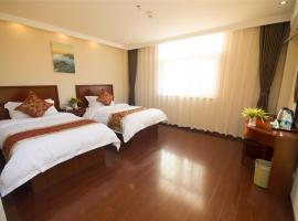 GreenTree Inn JiangSu ZhenJiang Yushan Hongdou Square Express Hotel, Zhenjiang (Dantuzhen yakınında)