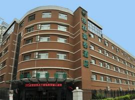 GreenTree Inn Gansu Lanzhou Yantan High-tech Zone Nanhe Road Business Hotel, Lanzhou (Luotuotan yakınında)