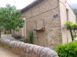 Vernet Jardin, Vernet-les-Bains (рядом с городом Casteil)