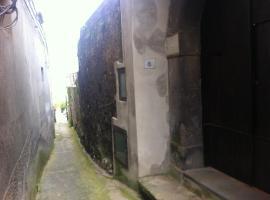 Casa De Maria