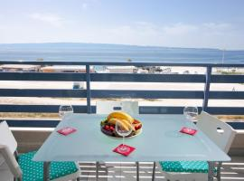 Apartment Beach Vibes - Free Garage