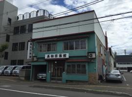 Mimatsuso Ryokan, Asahikawa
