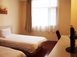 Elan Hotel Jiamusi Chang'an Road, Jiamusi