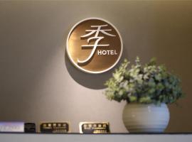 JI Hotel Huizhou Daya Bay, Huizhou (Xiaogui yakınında)