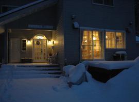 Snowbird Pension