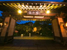 Nansuikaku, Miyawaka