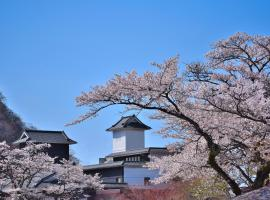 Fukko Oyado Kaze, Nikko (Fujiwara yakınında)