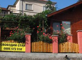 Guest House Elena, Belogradchik (Dŭbravka yakınında)