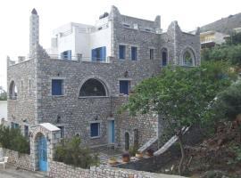 Villa Vasiliki, Áyios Kiprianós (рядом с городом Ватхия)