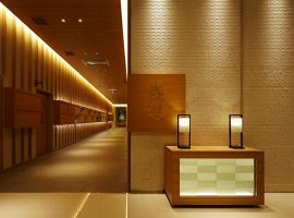 Candeo Hotels Matsuyama Okaido, Matsuyama