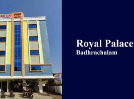 Hotel Royal Palace, Bhadrāchalam