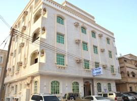 Manazel Tayba Hotel