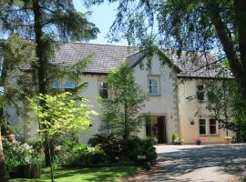 Arden Country House, Linlithgow (рядом с городом Westfield)
