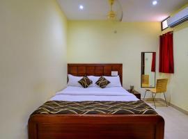 Hotel Al Zaiqa, Durg (рядом с городом Parmālkasa)