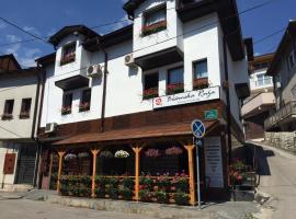 Boutique Bosanska Ruza