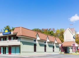Days Inn by Wyndham East Stroudsburg, Восток Страудсберг,