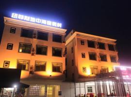 Shenzhen Nan'ao New Face Resort