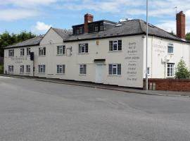 Guesthouse At Rempstone, Loughborough